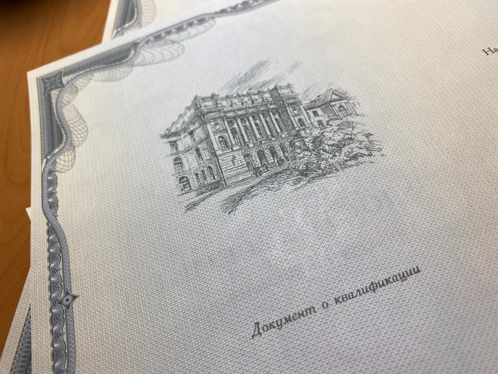 Вручение удостоверений о повышении квалификации преподавателям СПбПУ