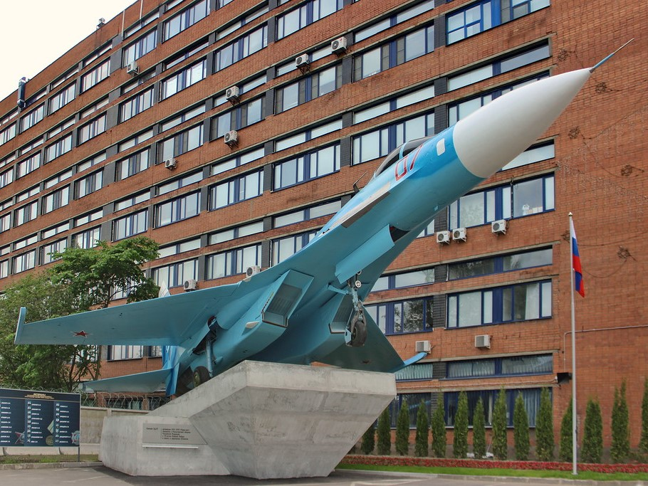 Завершилось обучение сотрудников НПП «Радар ммс»