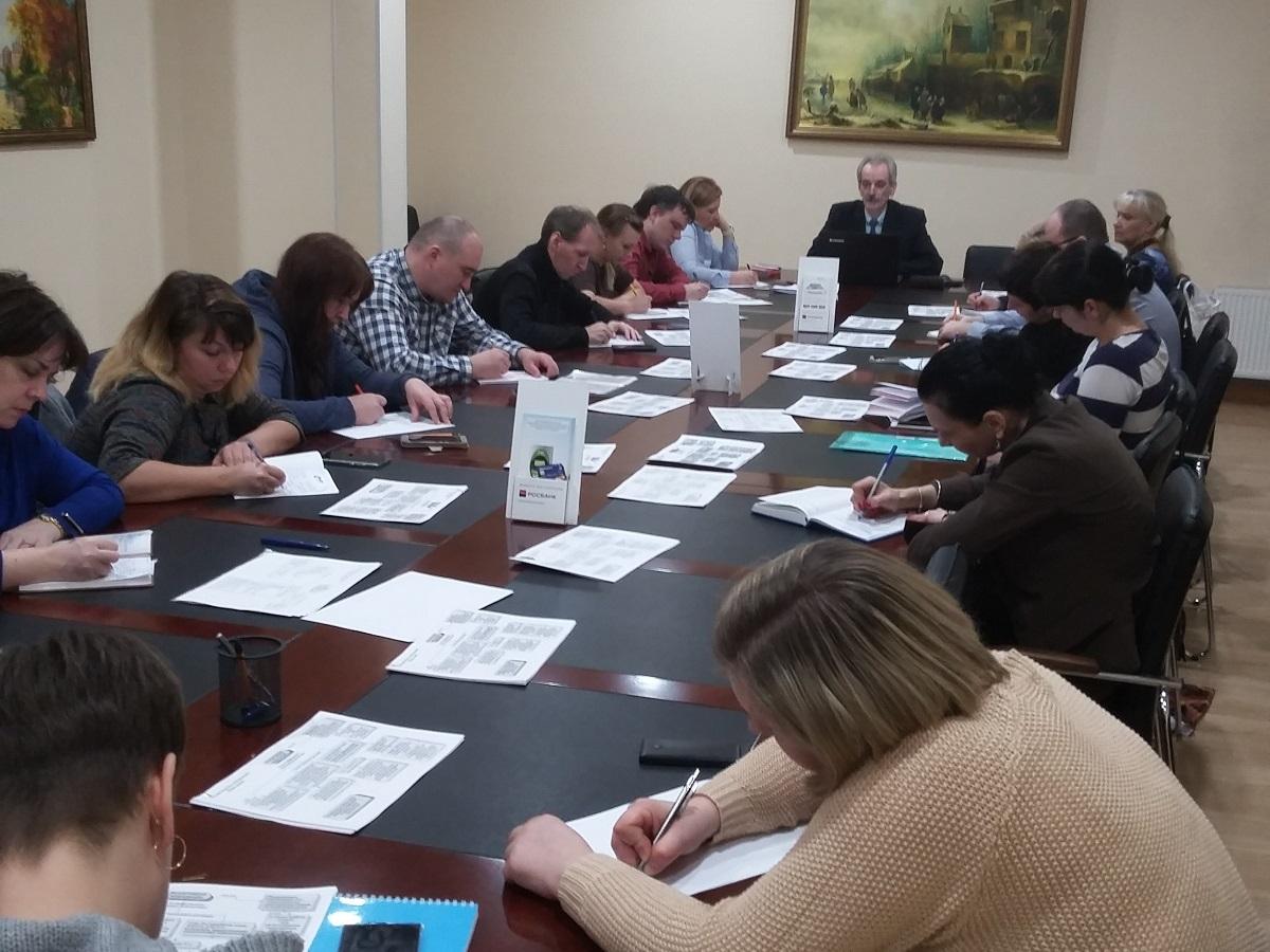 Занятия на базе ООО Общий центр обслуживания «Строитель»