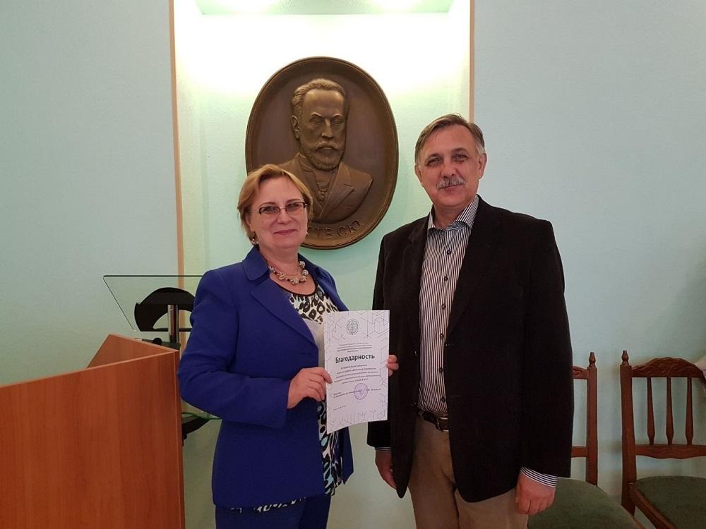 Награждение сотрудников ИДО по итогам 2016-2017 уч.г.