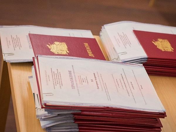 Торжественное вручение дипломов выпускникам ИСИ