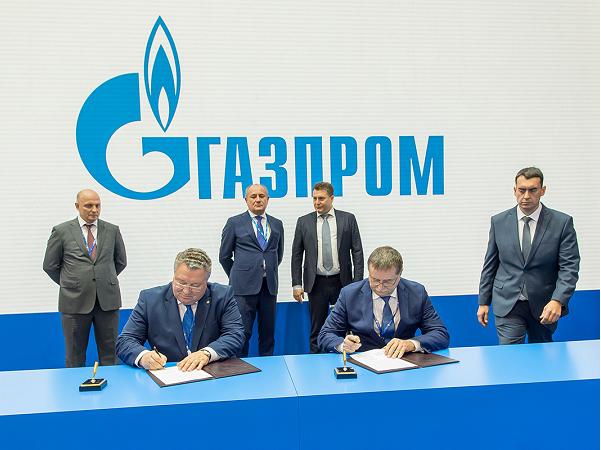 Сотрудничество: Газпром корпоративный институт