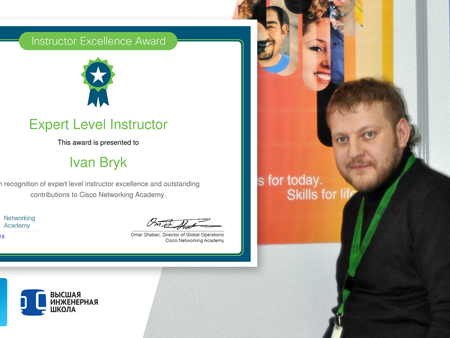 Иван Брык признан одним из лучших инструкторов Cisco Networking Academy