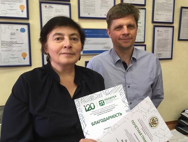 Марина Игоревна Полубенцева получила почетную грамоту от ректора