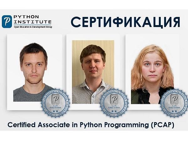 Преподаватели ВИШ ИДО сдали сертификационные экзамены Python Institute