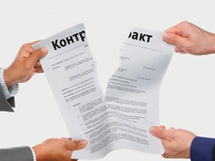 ИДО принял участие в проекте АО «РЭП Холдинг» по развитиюперсонала