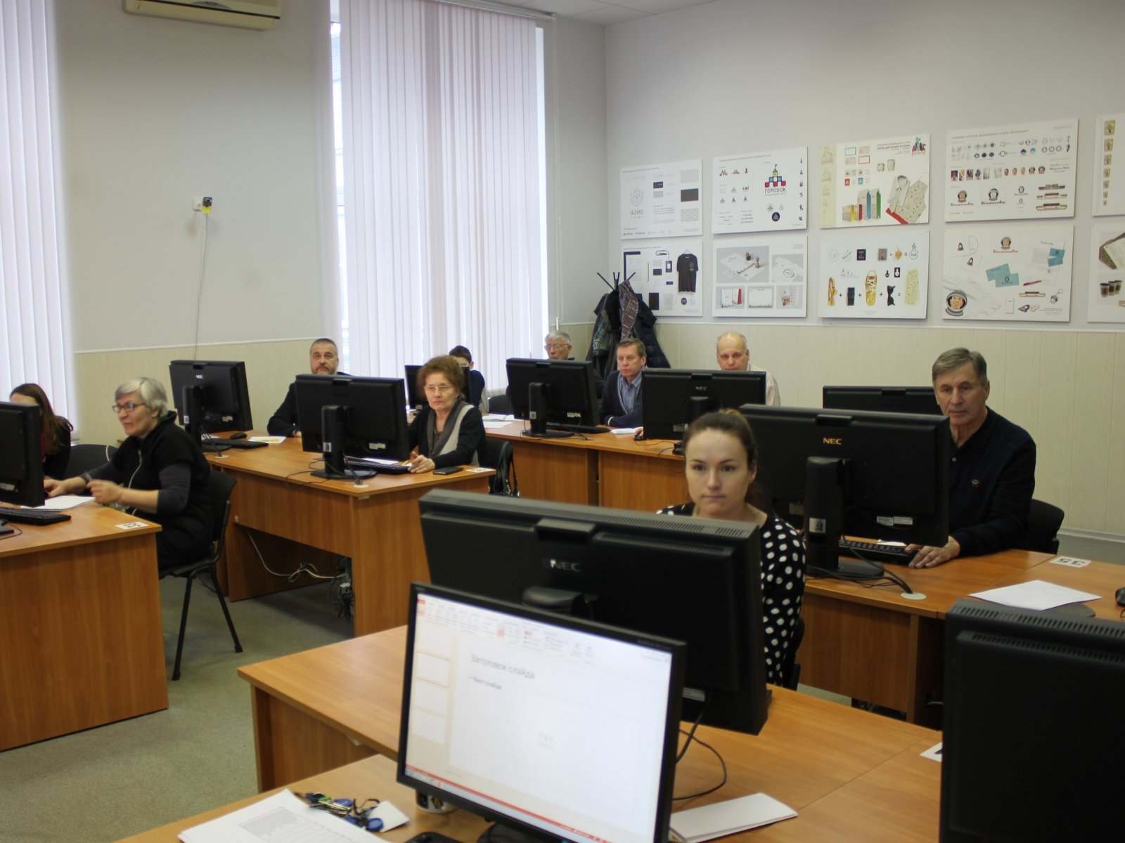 Мультимедийные презентации в образовательной деятельности