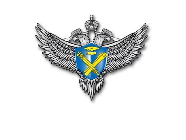 ФИС ФРДО: введен модуль для учреждений ДПО