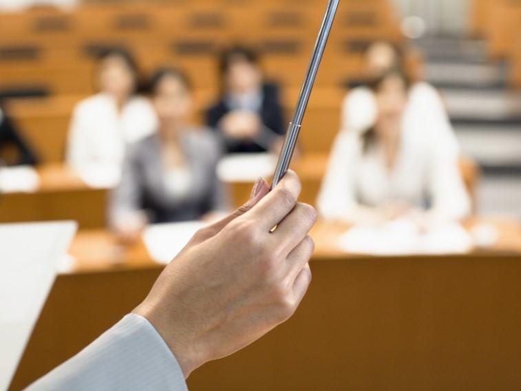 Повышение квалификации педагогических кадров - 2018