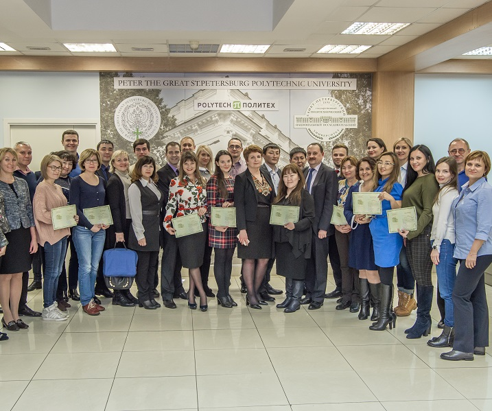 В Санкт-Петербургском политехническом университета Петра Великого завершилась программа повышения квалификации по ГЧП