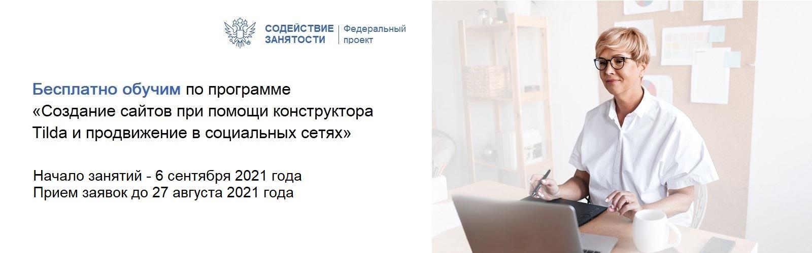 1 ФП СЗН - Tilda